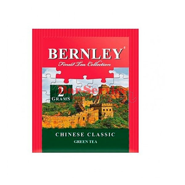 Чай зел. кит. 1*500*2г. BERNLEY Chinese Classic