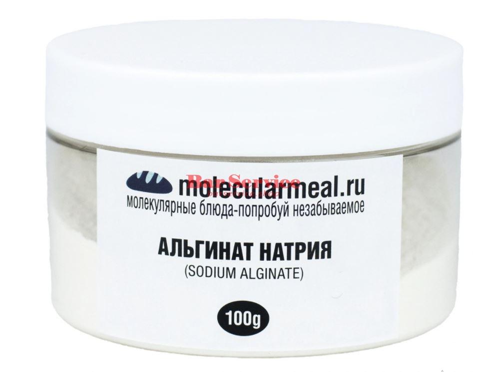 Альгинат натрия 100гр