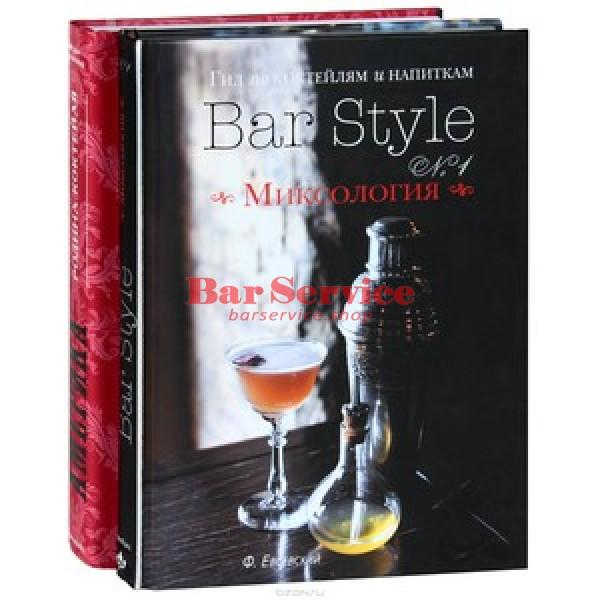 Гид по коктейлям и напиткам